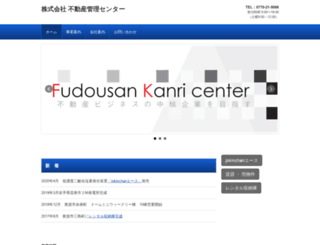 fkanri.com screenshot