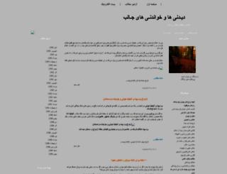 fkd.loxtarin.com screenshot