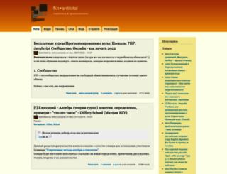 fkn.ktu10.com screenshot