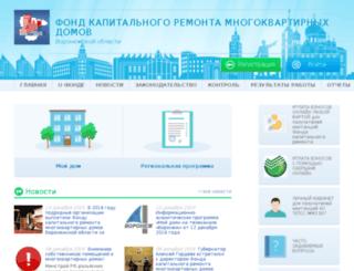 fkr36.ru screenshot