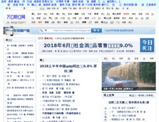 fkw.020jiguan.net screenshot