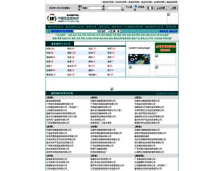 fl.ef360.com screenshot