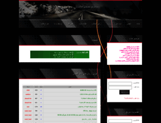 fl_studio.rozfa.com screenshot