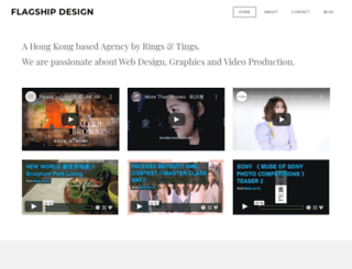 flagship-design.com screenshot