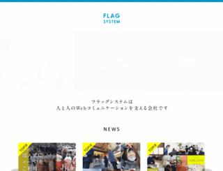 flagsystem.co.jp screenshot