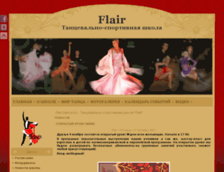 flair-dance.kz screenshot