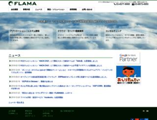 flama.co.jp screenshot