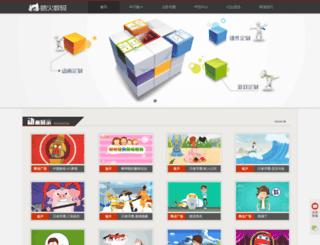 flamecn.com screenshot