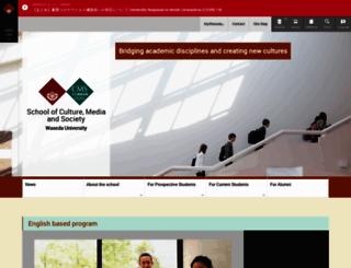 flas.waseda.jp screenshot