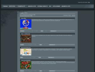 flash-igry.ucoz.com screenshot