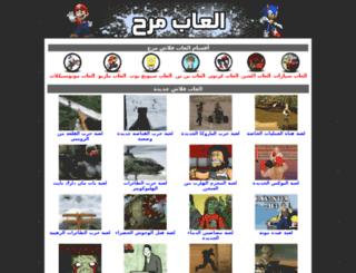 flash4fun.net screenshot