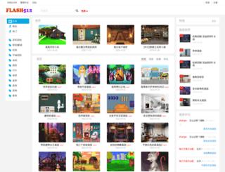 flash512.com screenshot
