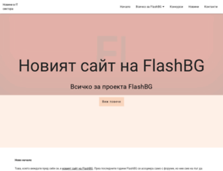 flashbg.org screenshot
