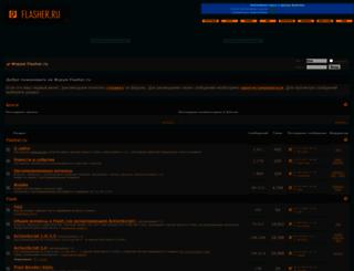 flasher.ru screenshot