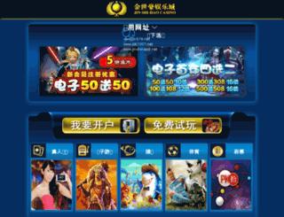 flasherize.com screenshot