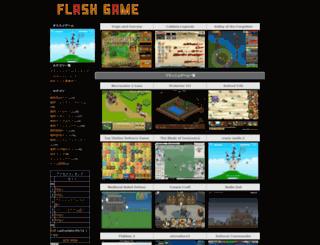 flashgames.seesaa.net screenshot
