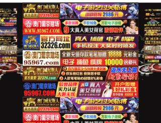 flashgames724.com screenshot