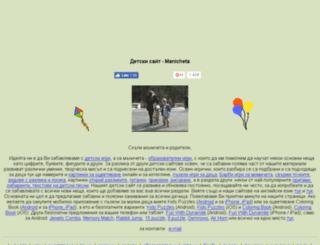 flashigribg.com screenshot