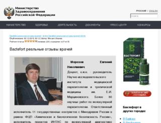 flashki-igry.ru screenshot
