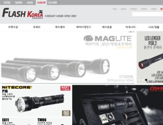 flashkorea.co.kr screenshot