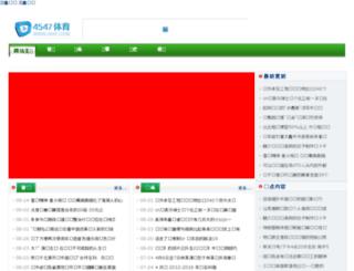 flashlk.com screenshot