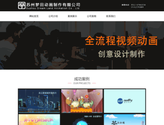 flashsh.com screenshot