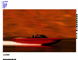 flashsouko.net screenshot