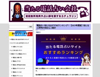 flashvalley.com screenshot