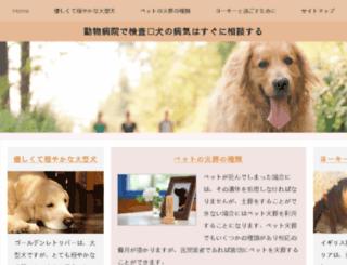 flatkolik.com screenshot