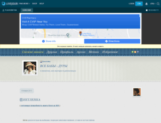 flavoristka.livejournal.com screenshot