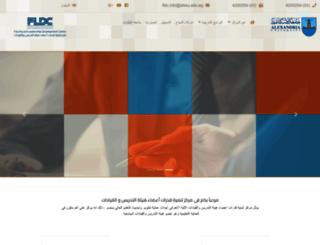 fldc.alexu.edu.eg screenshot