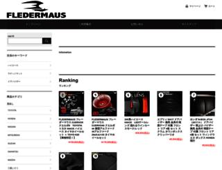 fledermaus-ec.com screenshot