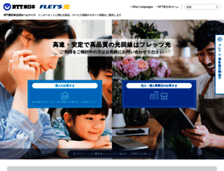 flets.com screenshot