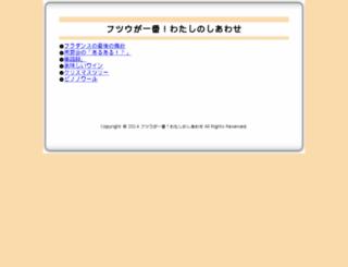 fleurs-net.info screenshot
