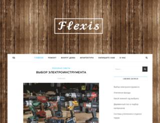 flexis.com.ua screenshot