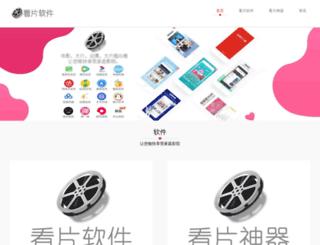 flghk.com screenshot