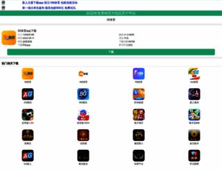 flgwedu.com screenshot