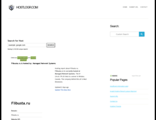 flibusta.ru.hostlogr.com screenshot
