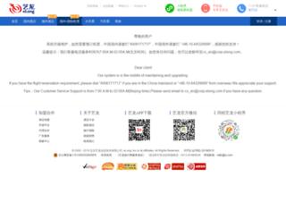 flight.elong.net screenshot