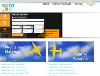 flights.sota.travel screenshot