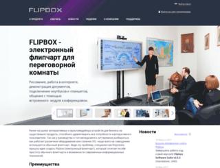 flipbox.ru screenshot