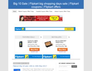 flipkartcouponsoffers.com screenshot