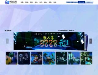 flirttape.com screenshot
