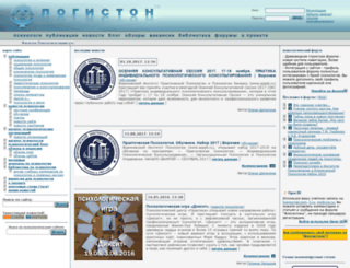 flogiston.ru screenshot