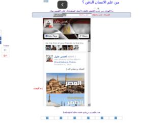 flol.sabayacafe.com screenshot