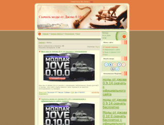 flon-fly.at.ua screenshot