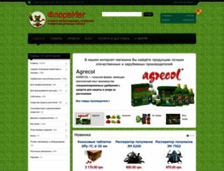 floramag.com.ua screenshot
