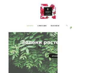 floramarkets.com screenshot