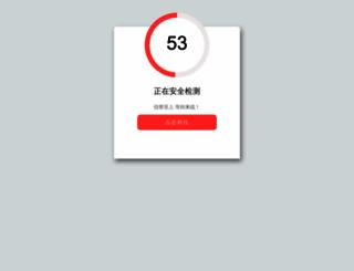 floraviewvista.com screenshot
