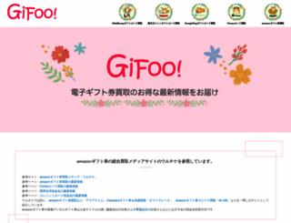 floriditalondon.com screenshot